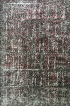 Tongji Philip Qian I Ching in Progress